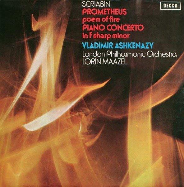 VLADIMIR ASHKENAZY Skriabin Prometheus Piano Conc. LP
