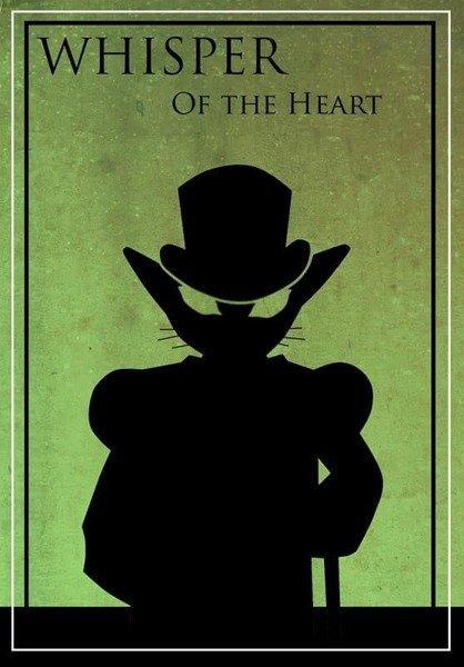 Whisper Of The Heart PLAKAT